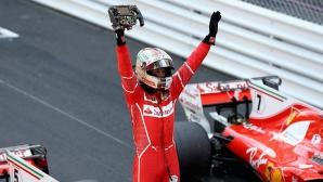 Гледайте на живо битката за Гран При на Монако