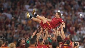 """Драма и празник на """"Олимпико"""" в последния мач на Тоти за Рома (видео)"""