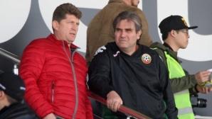 Стойчо Стоилов: Следващата седмица чакаме УЕФА