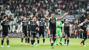 Бешикташ стана шампион на Турция за втора поредна година
