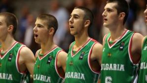Българският баскетбол се радва на нова телевизионна платформа