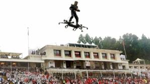 Човек на дрон донесе топката за финала за Купата на Португалия