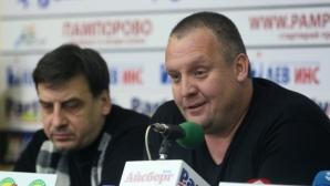 ОСК ЦСКА с позиция за емблемата