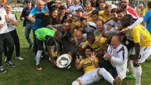Българин с гол във финала за купата на Люксембург