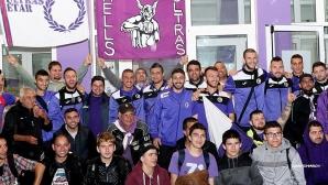 """Кметът на Търново поздрави """"виолетовите"""""""