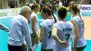 България започва срещу Швейцария в квалификациите за световното първенство
