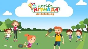 """Тервел Пулев става посланик на """"Детска Игриада"""""""
