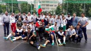 България с бронзов медал от Европейския шампионат по стрийт футбол за бездомни в София