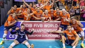 Холандия се класира за световното в България и Италия след 5 от 5
