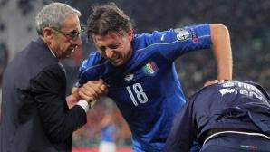 Рикардо Монтоливио се завърна в националния отбор на Италия
