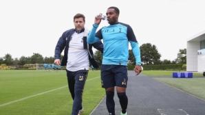 Юнайтед ще се пробва за Дани Роуз, Люк Шоу може да бъде използван