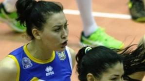 Италиански гранд иска шампионка на България?