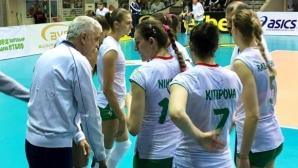 Състав на България за световната квалификация за жени в София