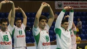 Национал в шампиона на Румъния