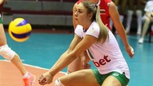 Гергана Димитрова: Затова сме младите, да заместваме титулярките в такива мачове