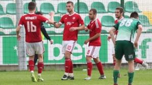 ЦСКА-София 2 се отказа от Трета лига и прекратява своето съществуване