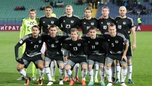 Беларус без няколко важни играчи срещу България