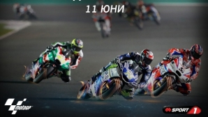 MotoGP, NHL и UFC на живо през уикенда по спортните канали на Мтел