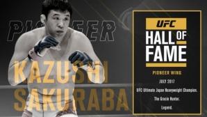 Казуши Сакураба с първо изявление след въвеждането си в Залата на славата на UFC