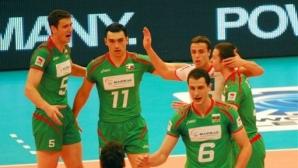Вижте как България победи Бразилия преди 10 години в Катовице