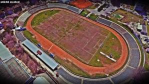 Разруха: така изглежда стадионът на един от емблематичните клубове в България (снимка)