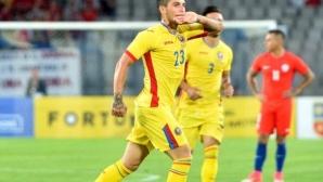 Румъния обърна Чили от 0:2 (видео)