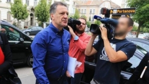 Хърватският съд отложи делото срещу Мамич