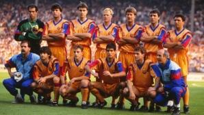 Дрийм-тимът на Барса от 1992 година идва в България!