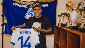 Динамо (Москва) се подсили с Вандерсон и защитник на Щутгарт