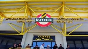 Ботев (Пд) дава на Марица петима футболисти и стадиона си