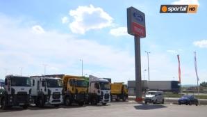 Ford Trucks откри първия си център в България заедно с Булавто (Видео)
