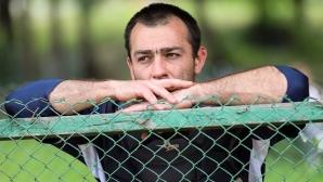 Фиаското на българския шампион приключи на дъното