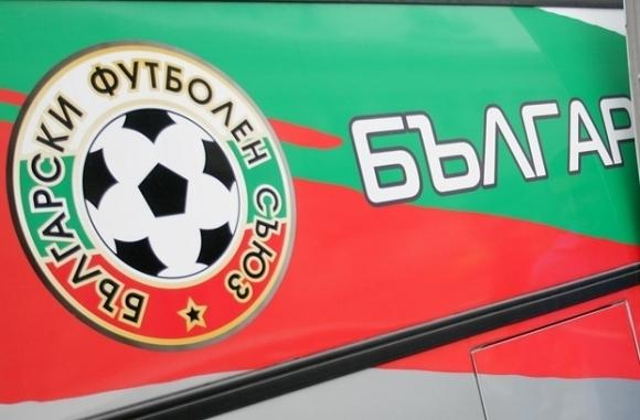 БФС насрочи заседание на Изпълкома след по-малко от 24 часа - не е ясно дали ще се обсъжда ЦСКА-София