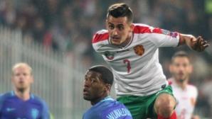 Национал на България сигурен за Макаби, клубът изпълнил исканията му