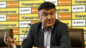 Боби: ЦСКА е правоприемник на Литекс, но със сменено име и за БФС не е Литекс, а ЦСКА, защото си е сменил името (видео)