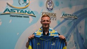 Астана взе играч на Вердер