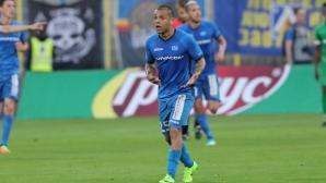 Етър се договори с футболист на Левски