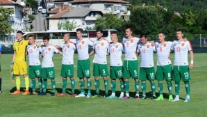 България (U19) с последни две контроли преди Евро 2017