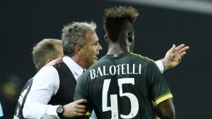Михайлович е готов да даде нов шанс на Балотели