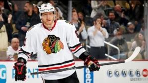 Мариан Хоса пропуска целия следващ сезон в НХЛ