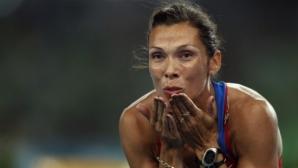 Трима руски лекоатлети хванати с допинг при повторното отваряне на пробите от Пекин 2008