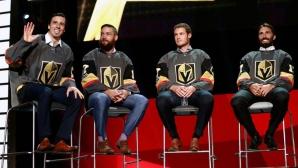 Новият отбор в НХЛ Голдън Найтс избра 30 играчи от другите отбори