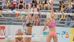 Пловдив приема първия турнир от националната верига по плажен волейбол