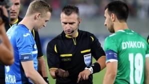 Ударно начало на сезон 2017/2018 в Първа лига: Левски - Лудогорец още в първия кръг