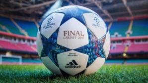 Елитните групи ще играят с топката от финала в ШЛ