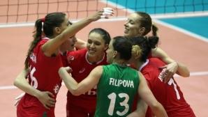 Холандия приема квалификацията за Световното първенство в Япония