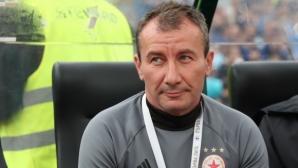 Белчев: Излишно усложняваме играта, нека феновете бъдат търпеливи