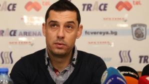 Томаш недоволен след равенството с Черно море