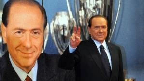 Берлускони се размечта за Ибра в Милан