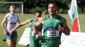 Фалстарт изтормози и финалистите на 100 м при мъжете във Вааса, Димитров четвърти
